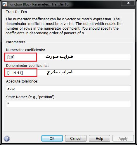 Matlab Training 1 (16)